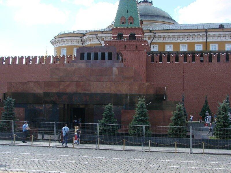 Russie 483