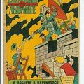 M. Tric au Portugal (journal Tintin portugais) - 1