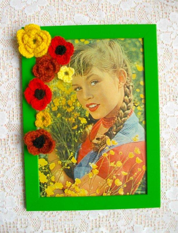 cadre-fleur-crochet-brigitte-bardot-vintage