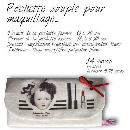pochette___maquillage1
