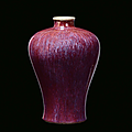 A Meiping porcelain vase with flambé decoration , China, Qing Dynasty, Qianlong Period (1736-1795)