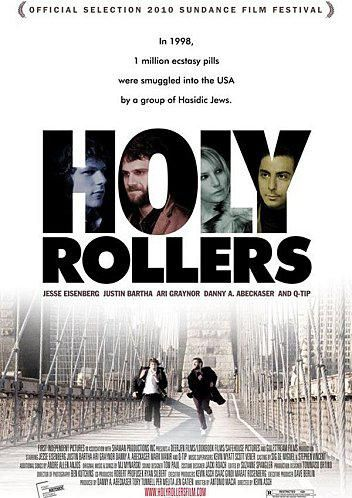 festival_deauville_2010_holy_rollers_jewish_c_L_1