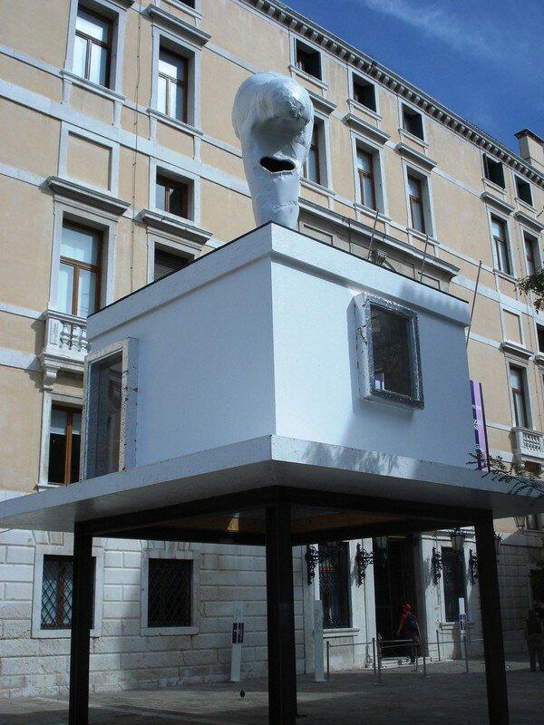 Fondation Pinault