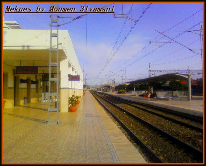 Quai de la Gare de Meknes Ville II