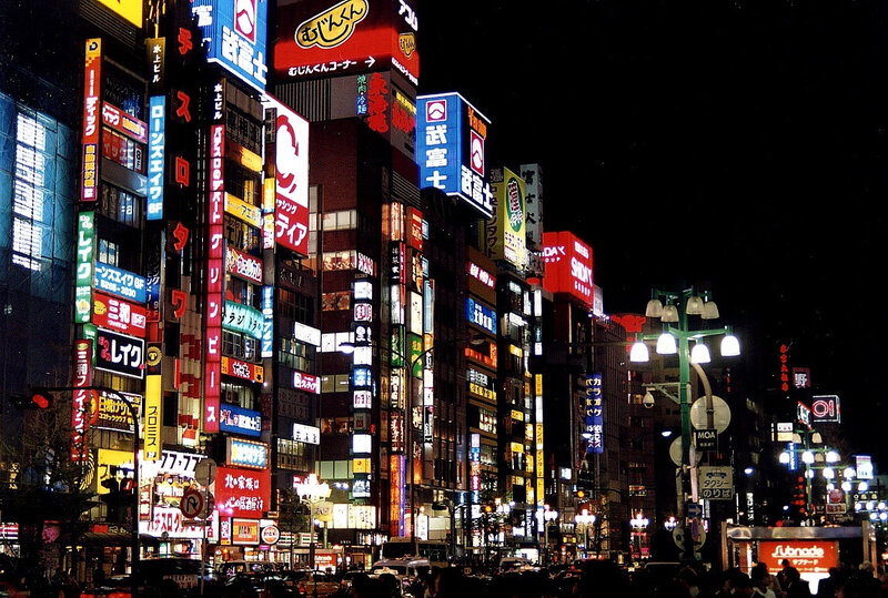 CanalBlog Tokyo 2004 Shinjuku By Night07