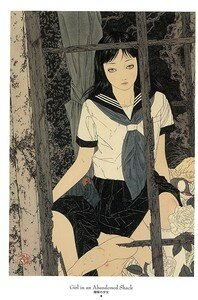 Artbook Takato Yamamoto Divertimento ukiyoe ukiyo-e sm manga 009