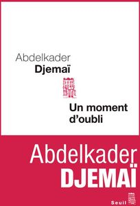 unmomentd_oubli