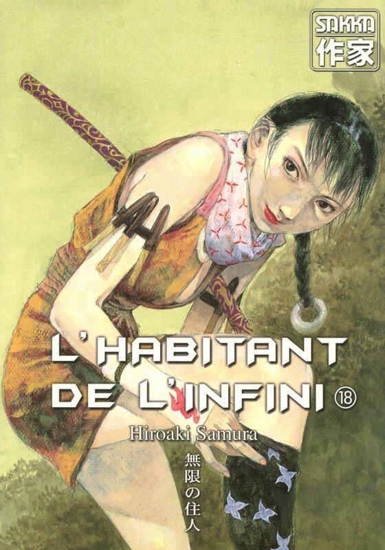 Canalblog Manga Habitant Infini Couvertures018