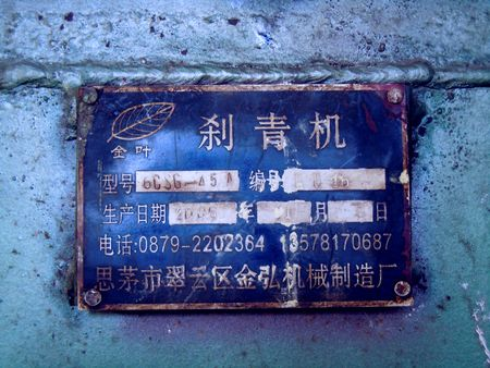 plaque_chinoise