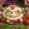 salade sous forme d'un gâteau سلاطة على شكل تورتة