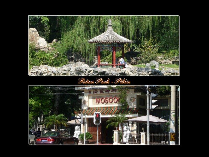 Ritan Park ()
