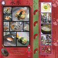 22 janvier, cours de sushis à Tours.