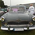 Simca vedette régence (1954-1957)