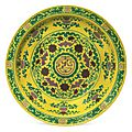 A magnificent and rare large yellow and green 'Auspicious emblems' dish, Yongzheng mark and period