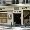 Chikoja restaurant paris 1 er