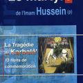 Livre : Le martyre de l'Imam Hussein (P)