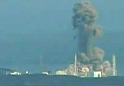 Copie de Photo-centrale-Fukushima