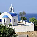 Po liam a grecia - pour l'amour de la grèce - for greece's sake