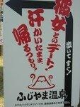 Japonmp_273