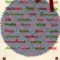 carte de Noël - avec ruban et tissu