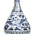 A blue and white 'phoenix' vase, yuhuchunping, yuan dynasty