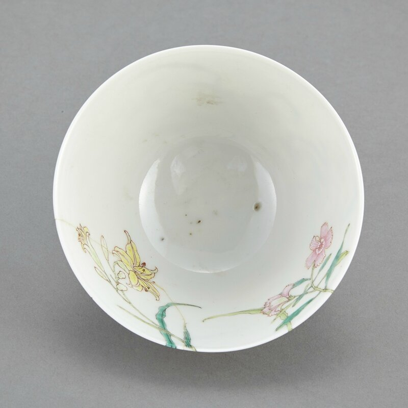 Chinese Famille Rose Glazed Porcelain Cup, Yongzheng Mark and of the Period3