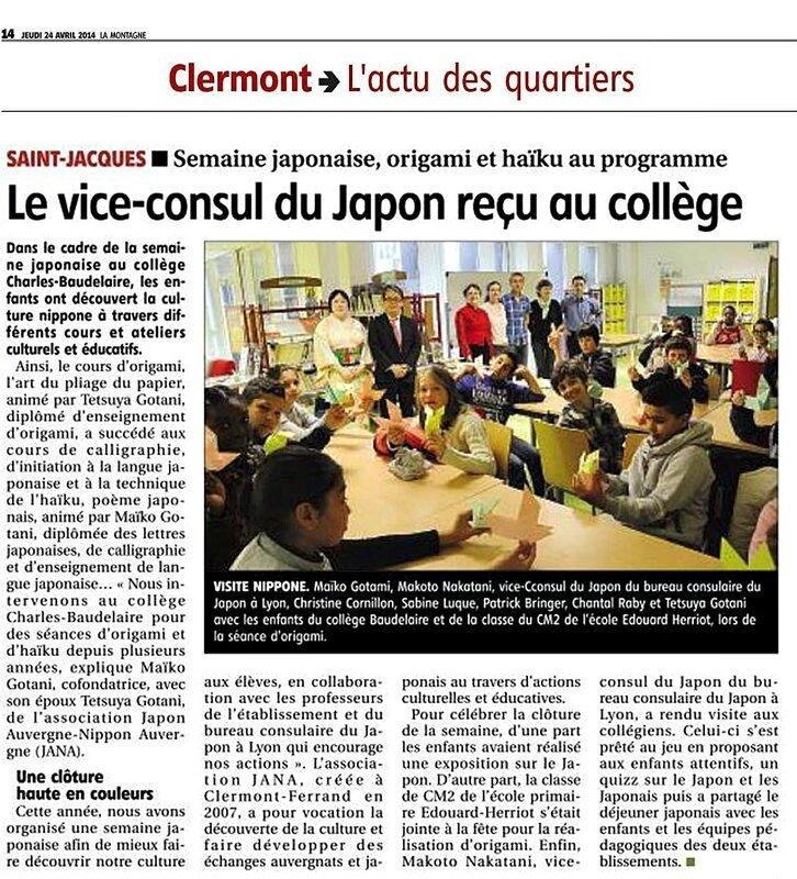 article journal Montagne Semaine Japonaise au college CB 2014