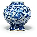 A blue and white globular jar, Shunzhi period (1644-1661)