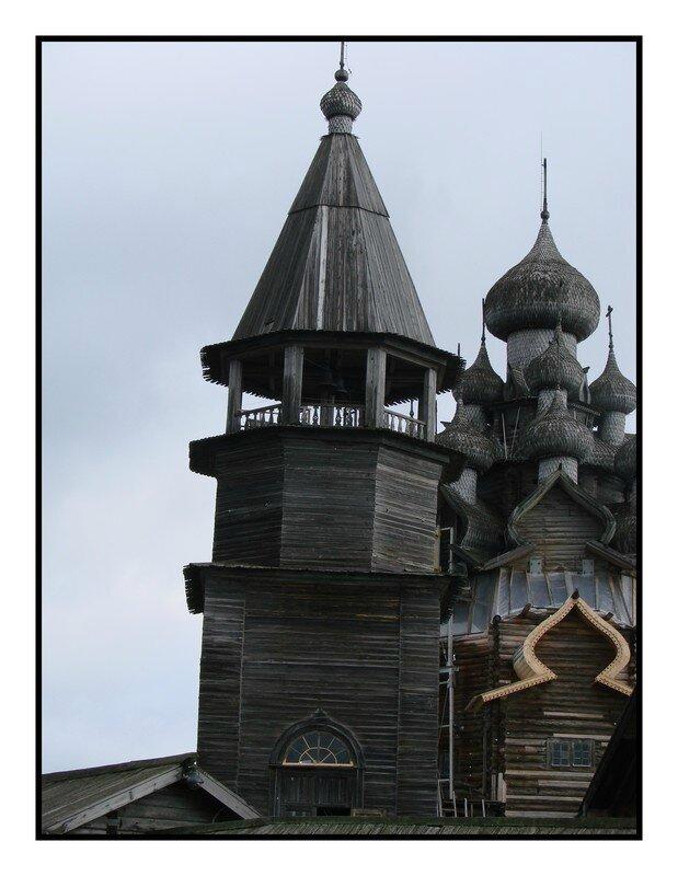 Russie 286