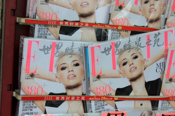 Magasine ELLE chinois