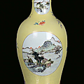 A porcelain vase decorated with yellow background, china, 19th century