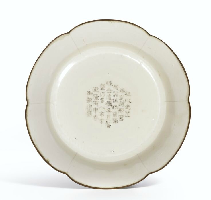 An imperially inscribed Dingyao dish, Northern Song-Jin dynasty, inscription dated to the bingshen year (1776)