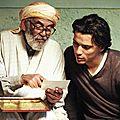 Né quelque part: un film maladroit mais sincère sur l'algérie