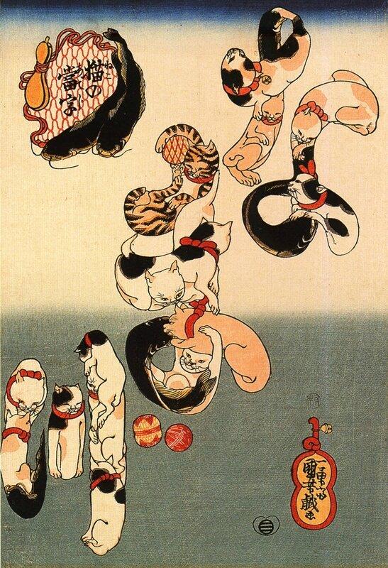 utagawa kuniyoshi - namazu