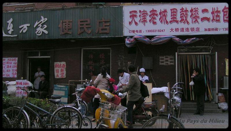 Tianjin Hedong Qu vente de Bao Zi