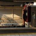 Kintetsu untenshû, Abenobashi eki