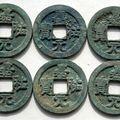 Northern song dynasty, jia you yuanbao 嘉祐元寳 (1056-1063)
