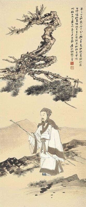 Zhang Daqian (Chang Dai-chien, 1899-1983), Strolling under the pines, 1939