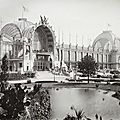 1878 Exposition Universelle