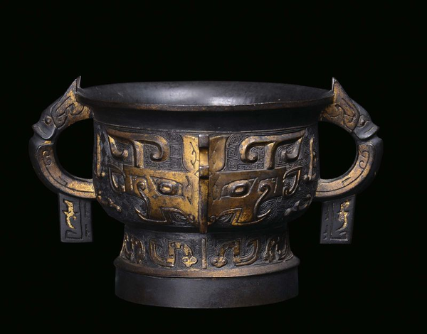 -partially-gilt-bronze-censer-or-gui-1368186563048395