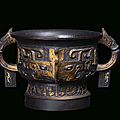 A partially gilt bronze censer or gui, archaic shape, china, ming dynasty, 17th century