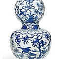 A large blue and white double-gourd vase, Jiajing mark and period (1522-1566)