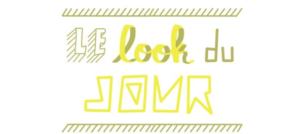 logo_lookdujour