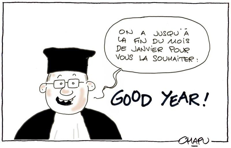 13-Goodyear
