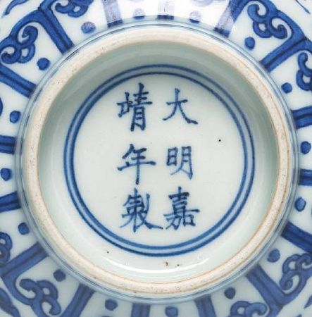A_pair_of_blue_and_white_porcelain_dragon_bowls2