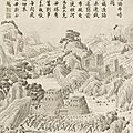 Getty Research Institute announces the acquisition of a rare set of Chinese battle prints