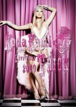KODA_KUMI_LIVE_TOUR_2009_~TRICK~_regular