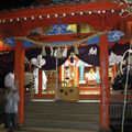 Shrine (temple shinto) à Kadokawa