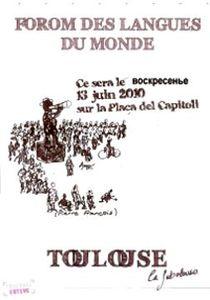 forum-des-langues-2010