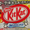 Kit Kat Japan!